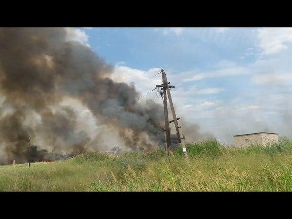 Пожар 29 июля 2017; 15:20, возле КПП номер 4 Астраханская область город Знаменск