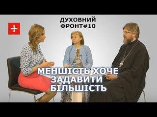 Що несе Україні