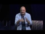 Свобода от воспитания? - Дима Зицер - TEDxSadovoeRing