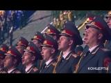 Большой праздничный концерт, посвященный 300-летию российской полиции. Анонс