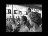 Добро пожаловать или посторонним вход воспрещен - 1964.mp4