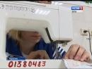 В новомедянском интернате проживающие осваивают новые профессии ГТРК Вятка