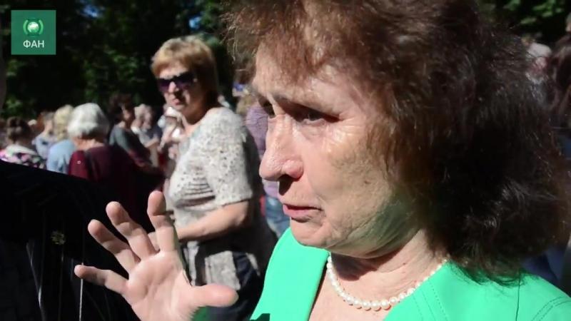 Открытие знака в память о жертвах авиаудара ВСУ в Луганске