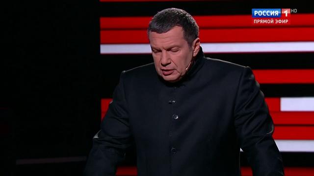 Вечер с Владимиром Соловьевым. Эфир от 02.04.2018