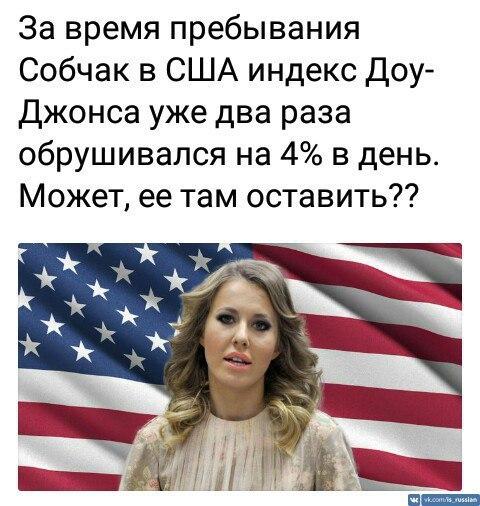 https://pp.userapi.com/c824501/v824501906/b3e08/LDGCQBt-Mhg.jpg