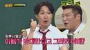 하하(Haha)의 폭로전♨ 서장훈(seo jang hoon) 연예계 진출, 아빠가 싫어했쪄염^_^ 아는 형님(Knowin