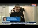 В Великобритании умер Николай Глушков друг и бизнес партнер Бориса Березовского Россия 24