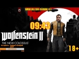 [18+] Шон играет в Wolfenstein II: The New Colossus (Nintendo Switch, 2018)
