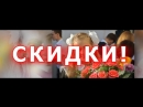 Solikamsk cvety vipusknoy2