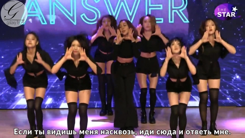 Ashley (Ladies' Code) – Answer (рус.саб)