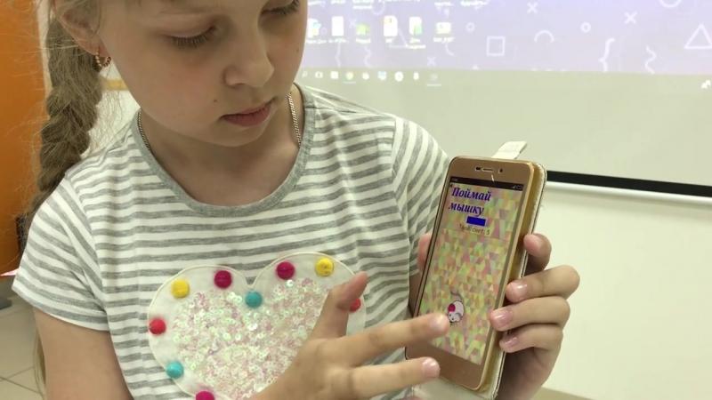 Вероника Туева: Мобильное приложение Мозговинка