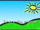 Hillsong Kiev Не унывай 3qUJnb0mLc mp4 18 500x360 medium mp4