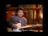 Джордж Харрисон - Все мои мысли - о тебе (George Harrison - Got my mind set on you) русские субтитры