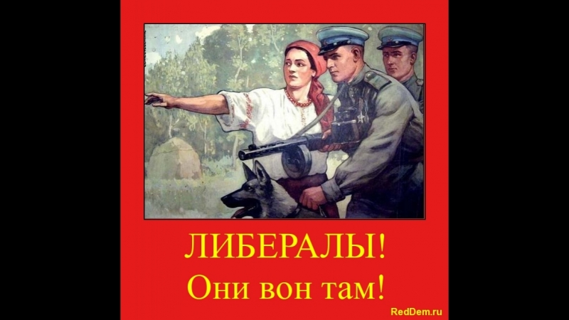 Алексей Кофанов Либеральный геноцид русского народа видео 2013г