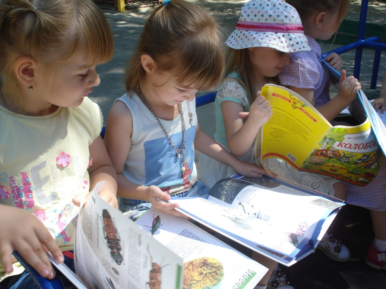 донецкая республиканская библиотека для детей, отдел обслуживания дошкольников и учащихся 1-4 классов, лето с книгами