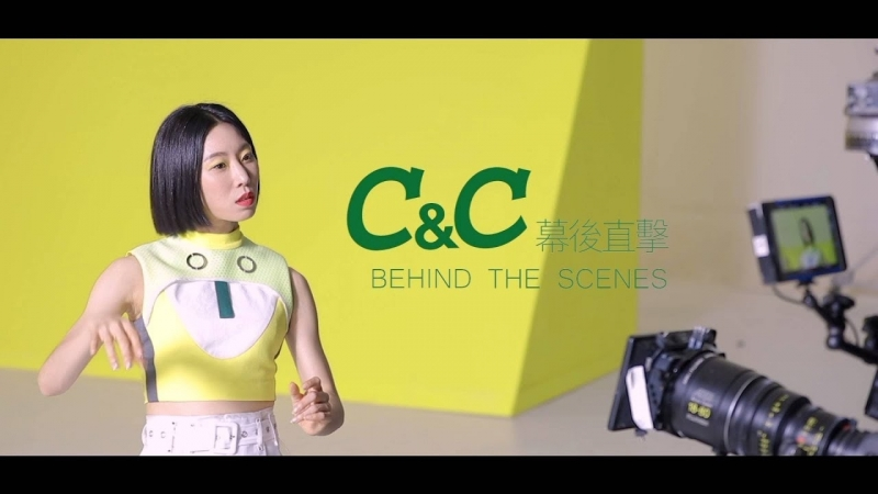 CC C Your Best (2018) | Lia Kim | Behind The Scenes