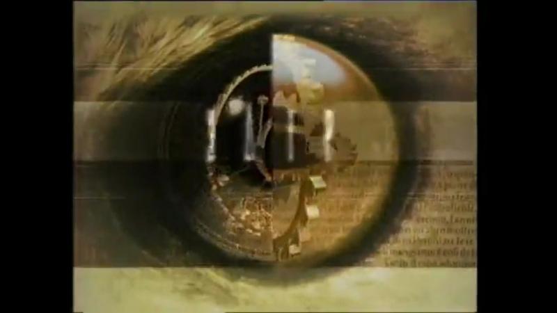 Заставка программы Что Где Когда (ОРТ-Первый канал, 2001-2005)