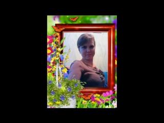 Клип из фото в подарок для Ирины Ивановой
