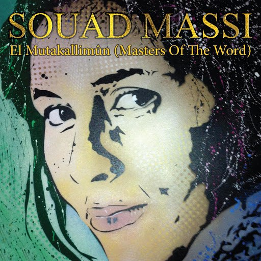 Souad massi listen and download music for free, videos, photos.