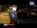 План «перехват», выезд по тревоге и драки «Вести Иркутск» вышли в ночной рейд с вневедомственной ох