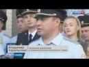 Бывшему полковнику милиции Ивану Маринину открыли мемориальную доскуgtrkSaratov121