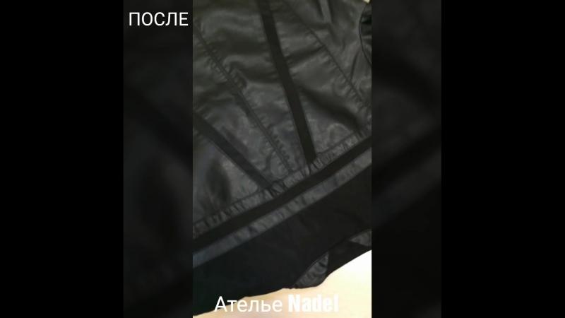 💁 Ремонт куртки😊 Смотри видео ставь 💗😉 Любимая куртка постоянной клиентки😍 поэтому взялась отремонтировать 🤗 👆Обычно кожзам