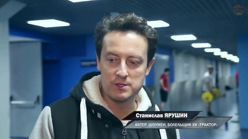 Стас Ярушин: «Команда есть, надо работать!»