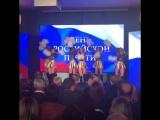 Группа поддержки Самарской региональной федерации черлидинга