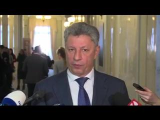 Юрий Бойко: Особый статус временно неподконтрольных территорий должно быть продлен на 3-5 лет