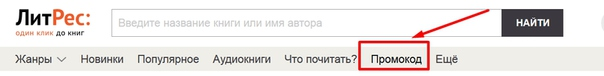 away.php?to=https%3A%2F%2Fwww.litres.ru%2Fpages%2Fput_money_on_account%2F%3Fdescr%3D18%26lfrom%3D14822535