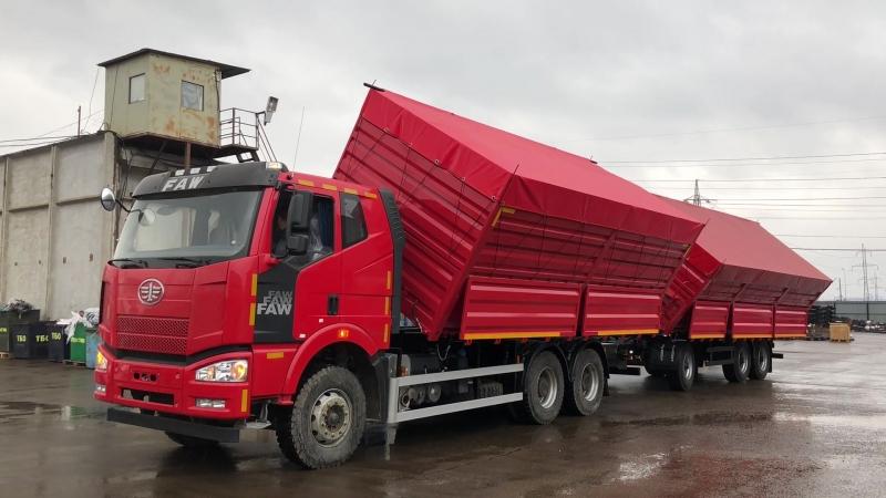 Зерновоз FAW 3250