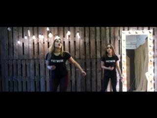 ЧеTWERKteam (Volac&Mc Joao-Baile de Favela)