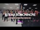 Alena Bonchinche - Chin Chin. Workshop in Minsk