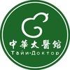 Тайи-Доктор. Китайский массаж, иглоукалывание