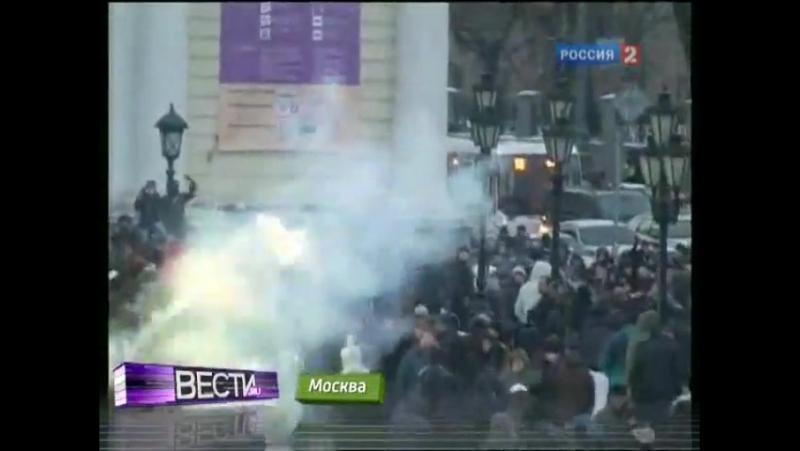 Россия 11.12.2010