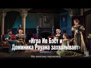 «ЖЕНЩИНА, НЕ СТОЯЩАЯ ВНИМАНИЯ» Зрители о спектакле. Classic Spring Theatre Company 2017-18