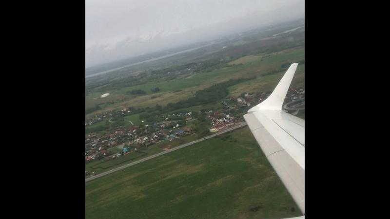Вылет из Перми в Москву)
