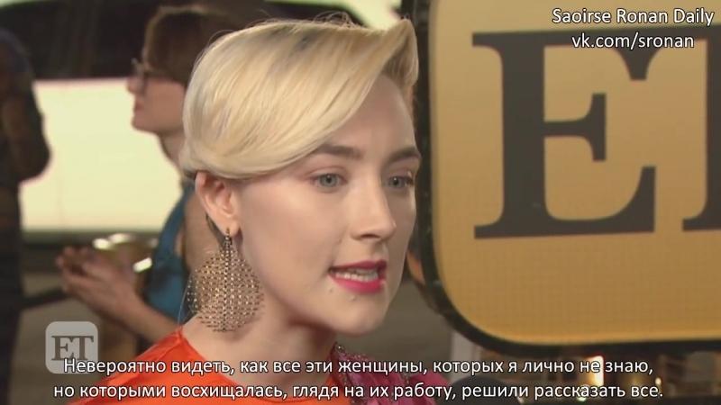 2018 ›› Интервью во время Международного кинофестиваля в Палм-Спрингс (русские субтитры)