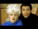 Флюиды / Озарение / Vibes. 1988. 1080р Перевод Алексей Михалев. VHS