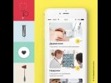 Неврологи и дерматологи в Яндекс.Здоровье