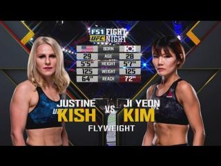 FIGHT NIGHT CHARLOTTE Justine Kish vs. Ji Yeon Kim