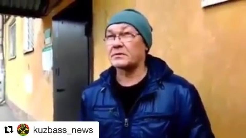 Repost @ kuzbass_news ・・・ Получается голословно: кемеровский врач скорой рассказал, откуда узнал про 300 трупов в сгоревшем