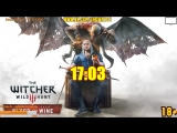 [18+] Шон играет в Ведьмак 3: Кровь и вино (PS4 Pro, 2016)