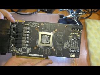 [Remonter] ТЫЖ РЕМОНТЕР: Полосы на видеокарте ASUS GeForce GTX 670