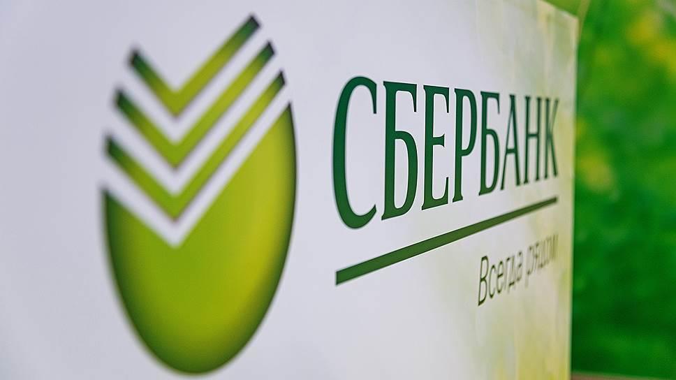 Топ-менеджеры Сбербанка купили акции на обвале