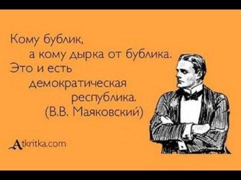 Соловьёв подсказывает дату когда началось беспощадное обдиралово.