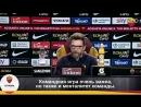 Рома - Дженоа. День матча. 18.04.2018