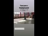 19.04.2018 из инстаграма Анастасии Шпилевой