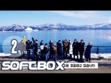 Озвучка SOFTBOX SEVENTEEN - Один прекрасныи день в Японии 02 эпизод