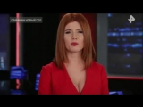 Тайны Чапман. Обман на новый год (24.11.2017)